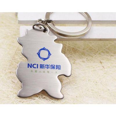 厂家生产钥匙扣挂件 北京礼品锁匙扣制作厂商 知名钥匙扣厂家