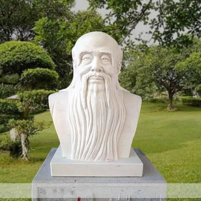 汉白玉老子雕塑石雕老子人物胸像校园雕刻厂家定做