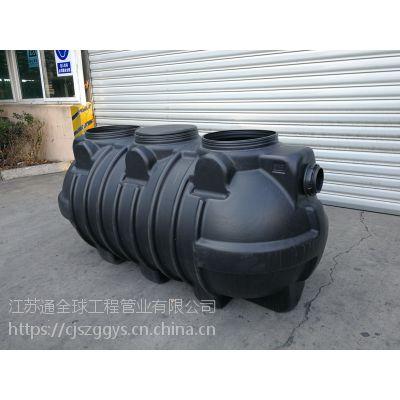 一立方三格化粪池滚塑成型江苏通全球厂家供应量大从优