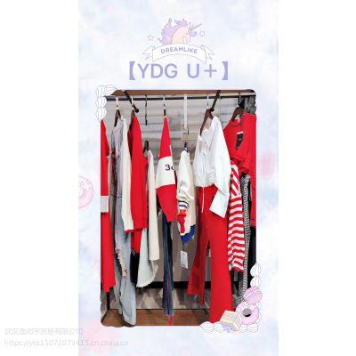 广州潮牌女装【YDG】19春品牌折扣女装一手货源