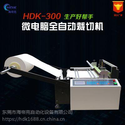 东莞深圳小型皮革 布料裁切机 全自动布料裁切机 自动裁切机厂家