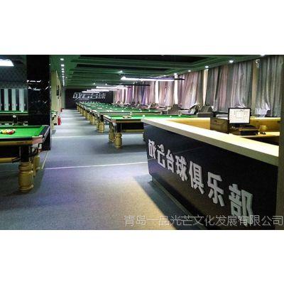 内蒙古美式台球桌 信誉保证 战云台供应