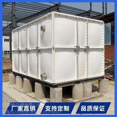 玻璃钢防爆防腐水箱 组合式可拼装水箱