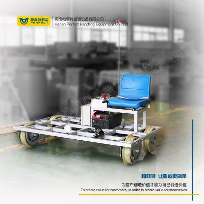 专业定做 蓄电池轨道平板车 移动载货平台 远程遥控电动地平车