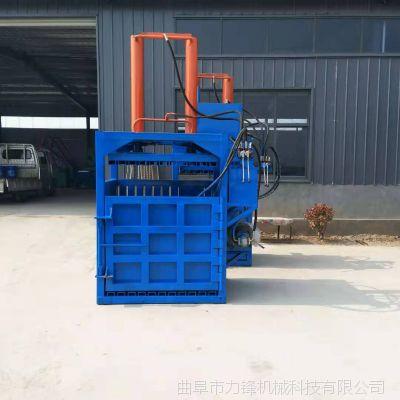 徐州皮革下脚料打包机 简单方便立式打包机 自动翻包纸壳打包机