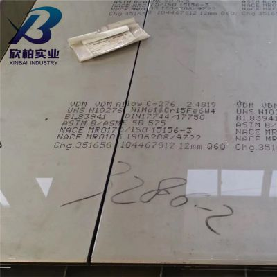 进口UNS N10276哈氏合金板专业供应商