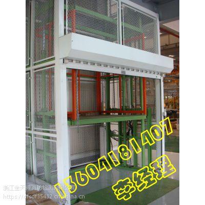 1360418/1407直销葫芦岛液压货梯1,液压电梯液压升降19519