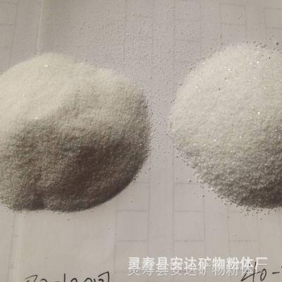 供应安达牌重钙粉 方解石颗粒 饲料添加剂专用 含钙量高 价格优惠
