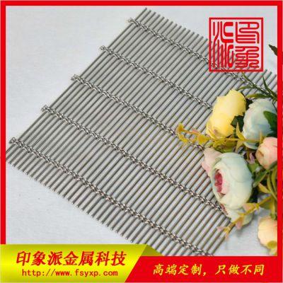 广东印象派供应不锈钢本色拉丝金属网/不锈钢编织网
