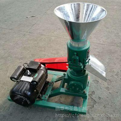 二相电饲料颗粒机 家用平模压粒机 圣鲁机械