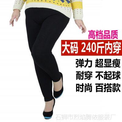 中老年春秋打底裤女40-50岁妈妈装九分长裤子加肥加大码200斤高腰