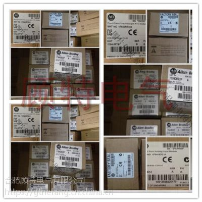 AB 1794-OB32P原装正品 厂价直销 几千万库存 销售破亿