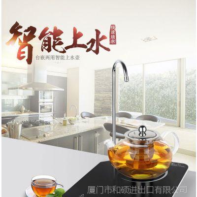 智能电陶炉茶炉全自动上水抽水电陶炉 触摸屏按键圆形抽水电陶炉