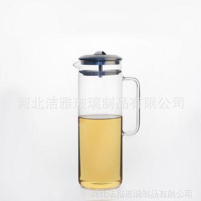 洁雅2018定制款冷水壶透明耐高温玻璃水壶居家日用百货商务礼品