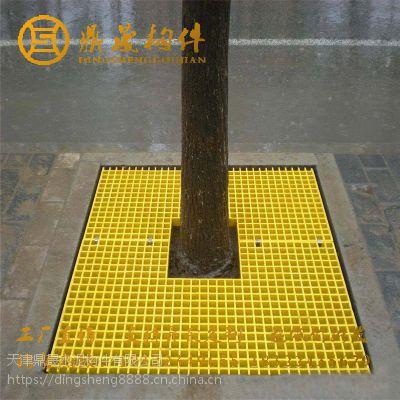 玻璃钢防腐格栅盖板树池树坑护树板批发复合树脂材料树穴盖板 复合SMC材料护树板批发