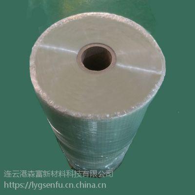 森富易撕PET薄膜 12um厚度 500-1300mm 宽度 复合印刷用