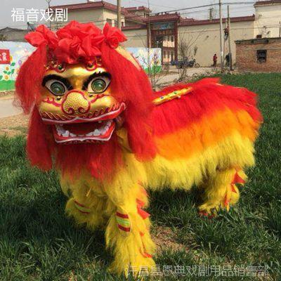 厂家直销舞龙舞狮牦牛狮子舞龙道具舞狮道具舞狮整套舞龙整套