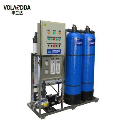 海南美兰区低成本净化超滤系统 医院直饮水设备 矿泉水设备华兰达厂家