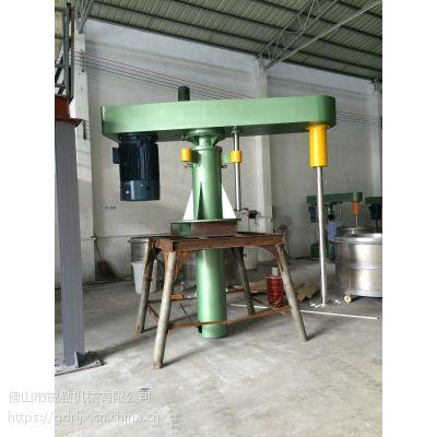 3吨乳胶漆平台分散机厂家 75kw-90kw大型转向搅拌机