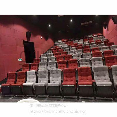 佛山赤虎品牌CH-808连排可伸缩布艺影院椅