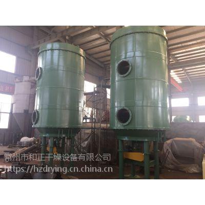 供应PLG导热油型活性碳酸钙干燥机