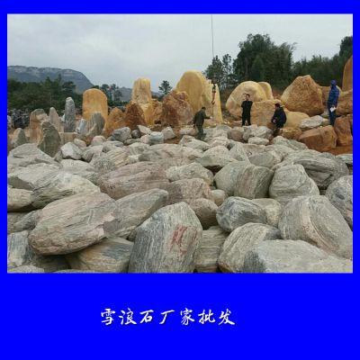雪浪石 广东雪浪石厂家批发 名富奇石场主营景观石假山石