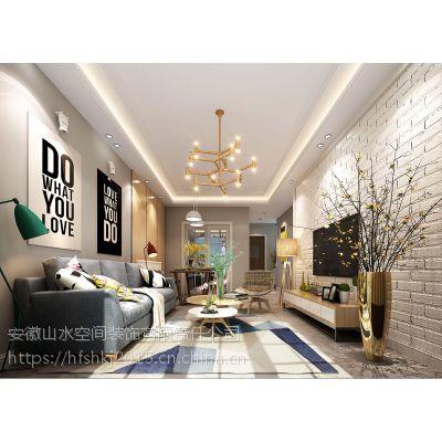 合肥青秀城80平三居室精致简约风格住宅装修设计
