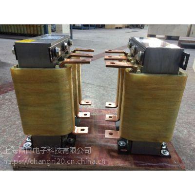 晨昌 110KW变频器 电机专用出线电抗器CXL-280A/1% 280A 三相交流380V