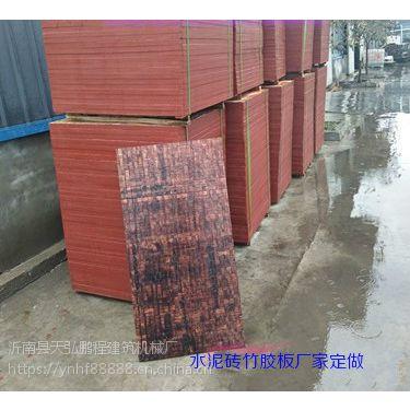 空心砖机托板船板 水泥砖船板托板