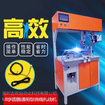 东莞绕线机扎线机、吉双自动裁线扎线机、自动剥线扎带机兼容性强吗