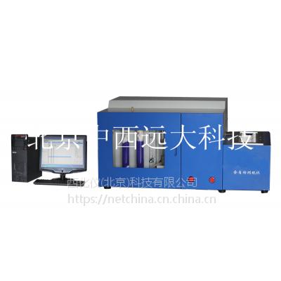 中西DYP 自动测硫仪(标准配置) 型号:CSL1-HMDL-818库号:M269195