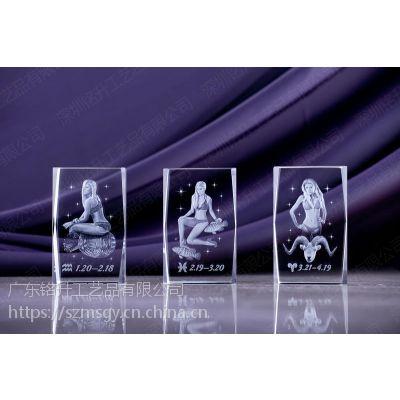 水晶内雕佛像奖杯,吉祥摆件,欢迎来定制。