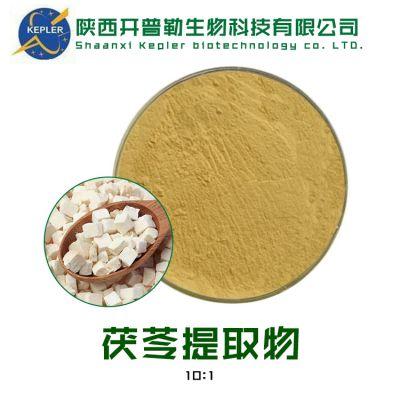 SC生产工厂源头 食品保健食品食品饮料 茯苓粉大量批发