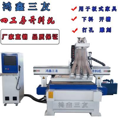 四工序开料机木工机械板材下料设备数控开料机鸿鑫三友开料机厂家