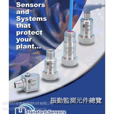 Hansford Sensors加速度传感器