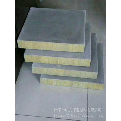 安徽省外墙保温岩棉板材料推广备案证