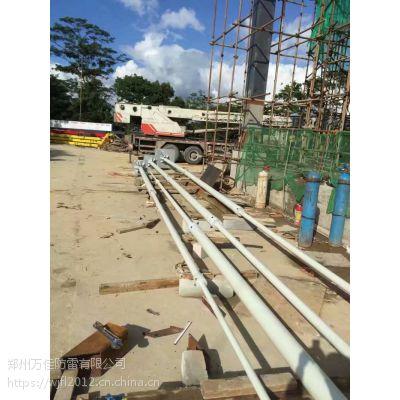 新建筑物雷防雷检测电厂防雷检测发电站防雷检测