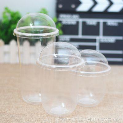 一次性胖胖杯创意U型奶茶塑料杯水果捞饮料果汁奶茶杯子带盖定制