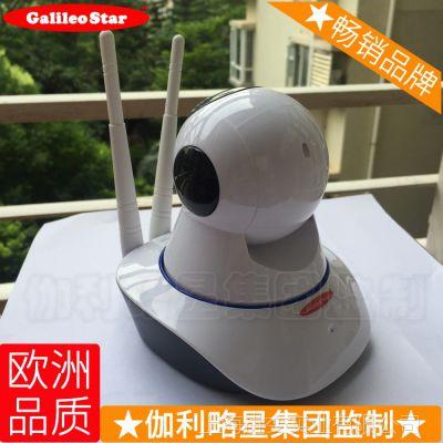 智能识别监控系统 厂区无线监控摄像头 隋