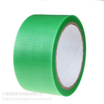 日本多功能易撕编织型养生胶带不留胶无痕保护胶带绿色和白色厂家直供