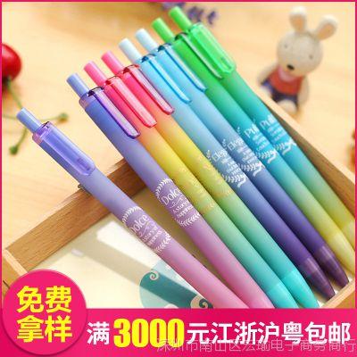 创意文具 梦幻色彩中性笔 点石051按动全针管0.5中性笔 学生文具