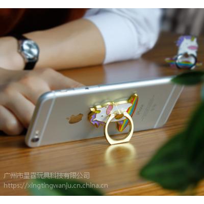 卡通独角兽手机指环扣懒人指环支架锌合金烤漆手机壳支架现货