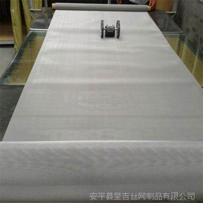 现货销售优质实用耐用耐磨过滤精度高304不锈钢网筛网60目、80目
