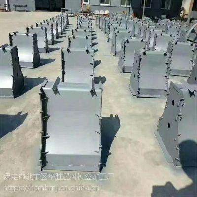 青岛道路隔离墩钢模具华胜老品牌可定制