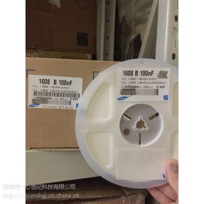 原装三星贴片电容0603-104K-25V-X7R
