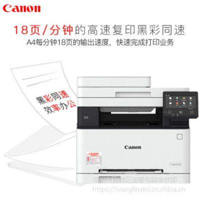 郑州文化路打印机维修上门电话