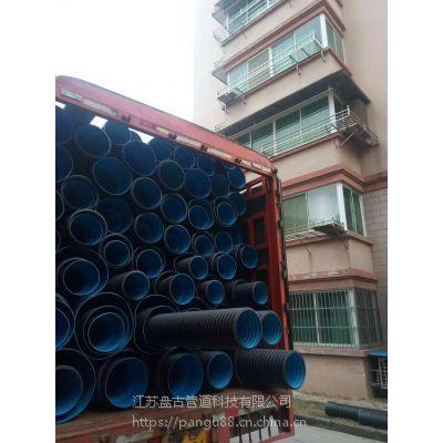 厂家直销优质HDPE双壁波纹管,可以选各个160、200、300、400、500、600、800、