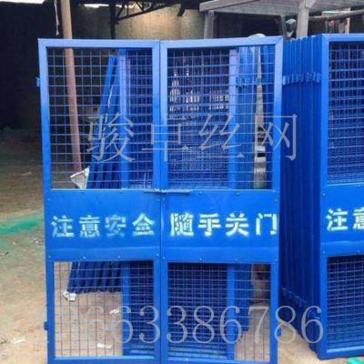 人货运料安全门 喷漆井道井口护栏网 加工定做临边围挡