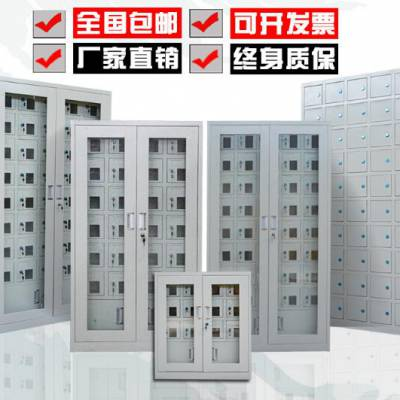 防腐无菌:漯河市48门手机存放柜(密码锁)价格