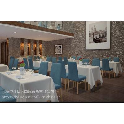 Fenabel餐椅葡萄牙进口家具简约时尚餐厅餐桌椅